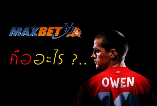 maxbet-what